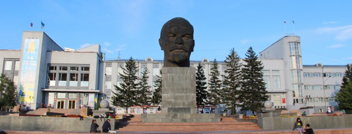 Lénine à Ulan Udé en Bouriatie
